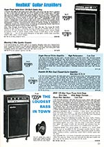 1970 Heathkit amps and Harmony guitars